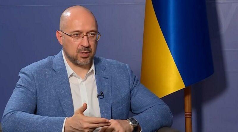 В Украине минимальная пенсия вырастет до 2600 гривен - Шмыгаль