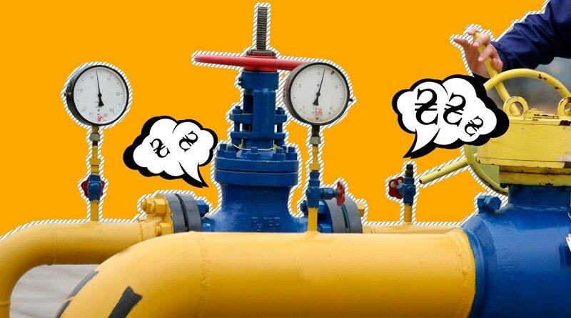 Газовый кризис в Европе повлияет на весь мир: что будет с тарифами для украинцев зимой