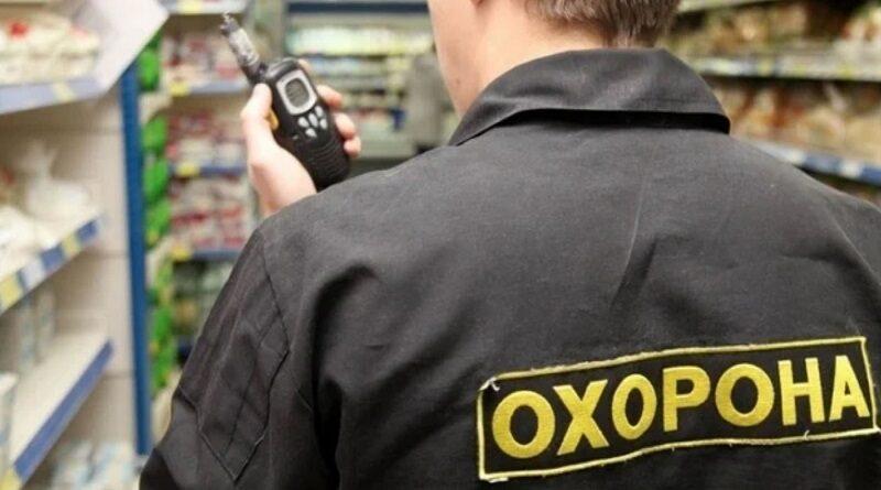 Как поступить, если охрана магазина требует показать карманы и сумки