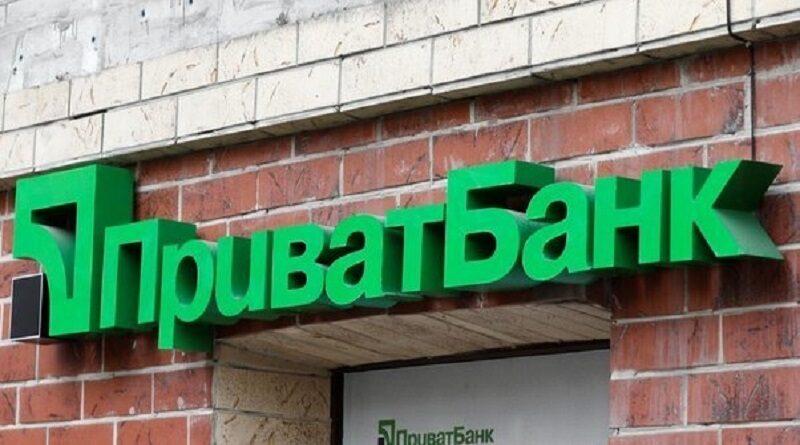 Начальница отделения «ПриватБанка» в Николаевской области украла у клиентов ₴1,3 миллиона – дело направлено в суд
