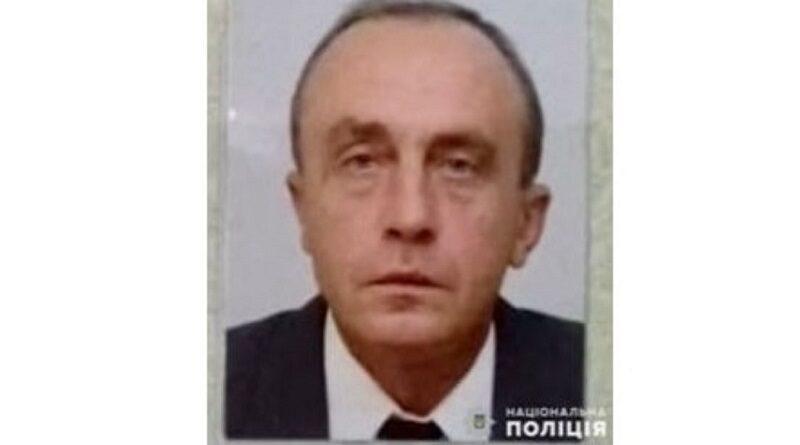 В Николаеве больше недели назад пропал Юрий Литовченко