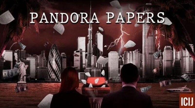 """Pandora Pappers: Белый дом изучает """"личное дело"""" Зеленского. Видео."""