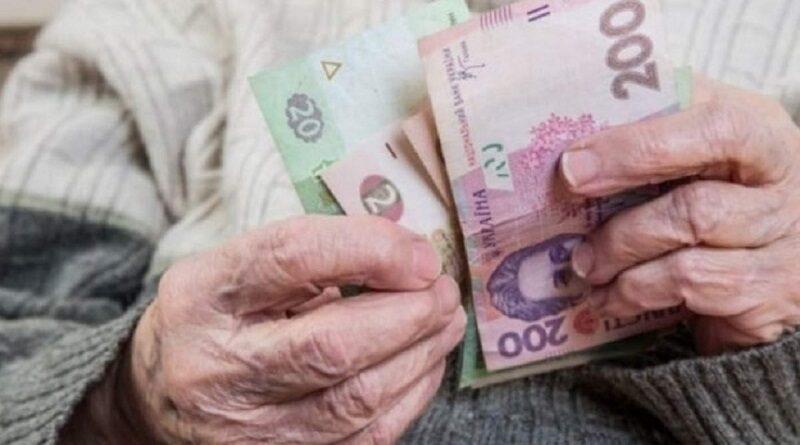 В Украине половина пенсионеров получают пенсии до 3 тысяч гривен