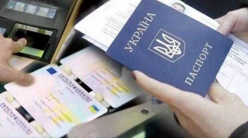 Двойное гражданство в Украине: в МВД раскрыли подробности