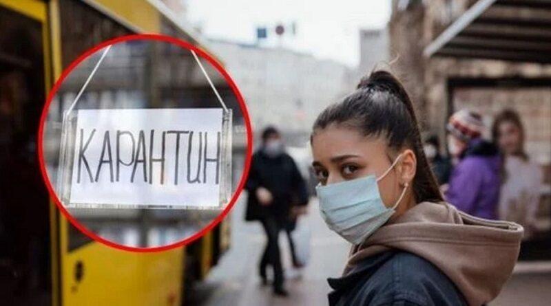 Проезд только для вакцинированных: транспортники взбунтовались